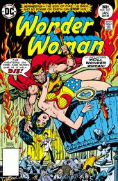 Wonder Woman (1942-) #227