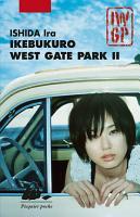 Ikebukuro West Gate Park II PDF
