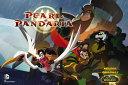 Pearl of Pandaria