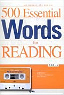 500 ESSENTIAL WORDS FOR READING  TAPE 1