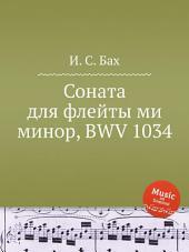 Соната для флейты ми минор, BWV 1034