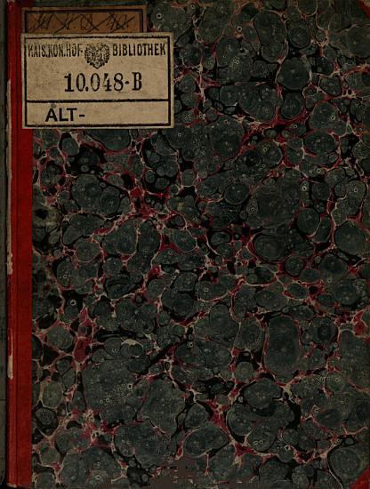 Parvulus philosophiae naturalis juvenibus ingenius physicen desiderantibus oppido quam necessarius PDF