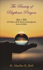 The Beauty of Rhythmic Prayers
