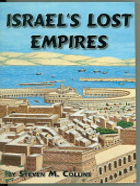 Israel s Lost Empires
