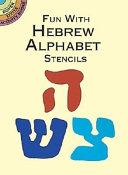 Fun with Hebrew Alphabet Stencils