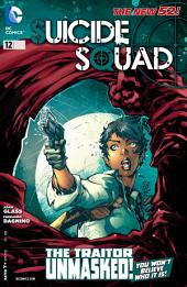 Suicide Squad (2011- ) #12