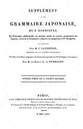 Supplement à la Grammaire Japonaise