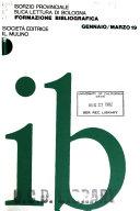 L Informazione bibliografica PDF