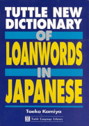 Tuttle New Dictionary of Loanwords in Japanese PDF
