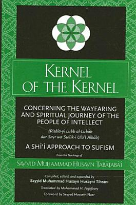 Kernel of the Kernel PDF