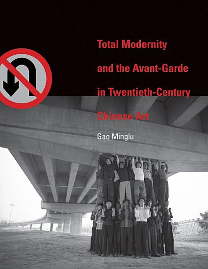 Total Modernity and the Avant Garde in Twentieth Century Chinese Art PDF
