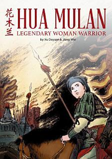 Hua Mulan Book