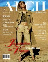 ARCH雅趣‧中文國際版318期: 旅行!遇見美好