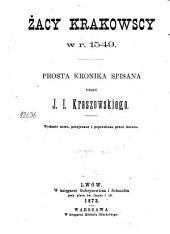 Żacy krakowscy w r. 1549: Prosta kronika spisana