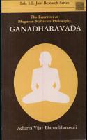 Essentials of Bhagavan Mahavir s Philosophy PDF