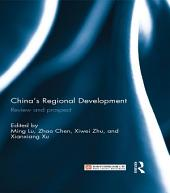 China's Regional Development: Review and Prospect