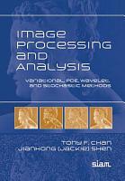 Image Processing and Analysis PDF