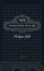 48                           PDF