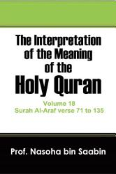 The Interpretation of The Meaning of The Holy Quran Volume 18   Surah Al Araf verse 71 to 135 PDF