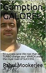 Gumption GALORE!