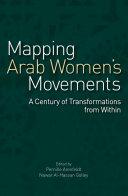 Mapping Arab Women s Movements
