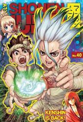 Weekly Shonen Jump 09/04/2017