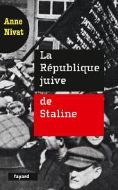 La République juive de Staline