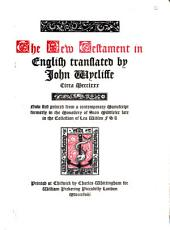 The New Testament in English