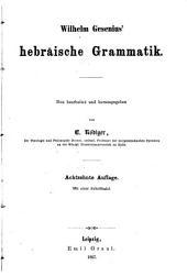 Hebräische Grammatik, hrsg. von E. Rödiger
