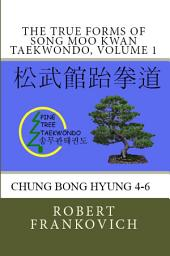 The True Forms Of Song Moo Kwan Taekwondo, Volume 2: Chung Bong Hyungs 4-6