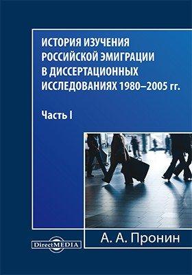 1980   2005       PDF