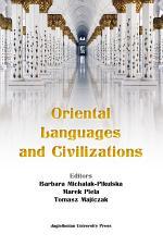 Oriental Languages and Civilizations