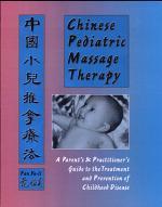 Chinese Pediatric Massage Therapy