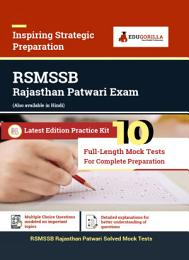 RSMSSB Rajasthan Patwari 2021 | 10 Full-length Mock Tests