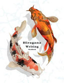 Japanese Hiragana Writing Practice Notebook Workbook PDF