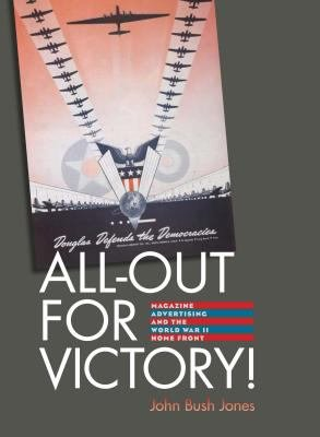 All-Out for Victory!