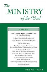 The Ministry of the Word, Vol. 22, No. 5