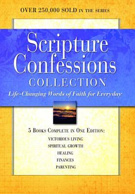 Scripture Confessions Collection PDF