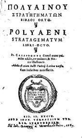 Polyainu strategematōn bibloi oktō