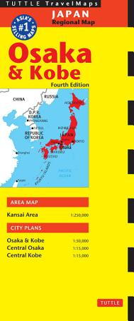 Osaka Travel Map Fourth Edition PDF