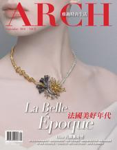 ARCH雅趣‧中文國際版320期: 法國美好年代