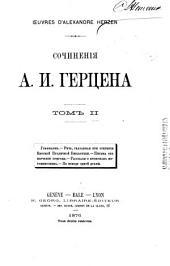 Sochinenīi͡a A.I. Gert͡sena: Oeuvres d'Alexandre Herzen s predislovīem, Том 2