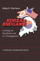 Korean Endgame PDF