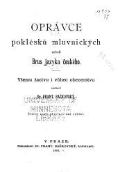 Oprávce poklésků mluvnických neboli Brus jazyka českého: všemu žactvu i vůbec obecenstvu