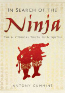 In Search of the Ninja