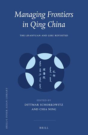 Managing Frontiers in Qing China PDF