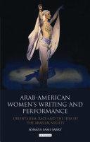 Arab-American Women's Writing and Performance