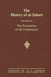 The History of al Tabari Vol  7 PDF