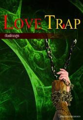 กับดักอสูร (Love Trap)