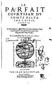 Les quatre livres du Courtisan